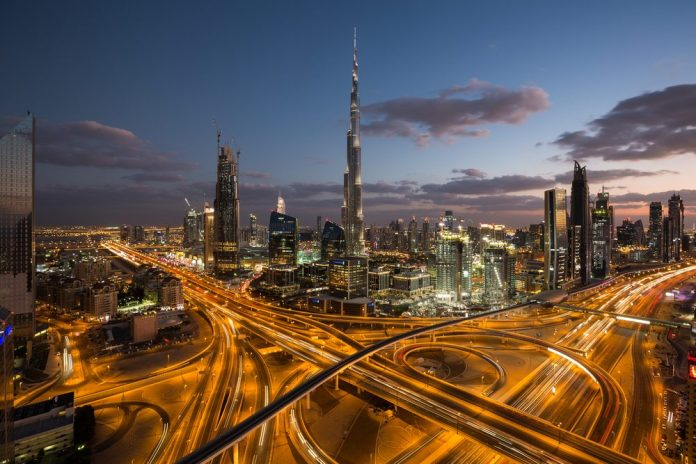 The First Authorities Cryptocurrency Exchange to be Registered in UAE