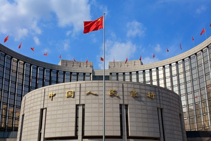 Another Caution From China's Reserve bank on Cryptocurrency Dangers