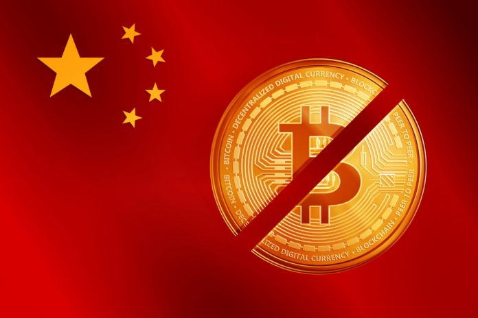 WeChat Banning Crypto Trading is Not a Bad Thing: Binance CEO
