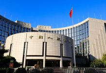 China Worries Facebook Cryptocurrency, Reserve Bank Desires its Own