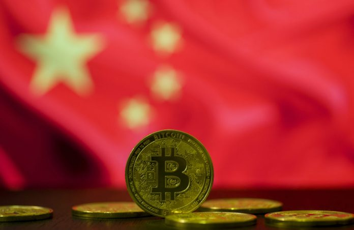Falling Renminbi Serious Usage Case for Bitcoin: DBS Chief Economic Expert