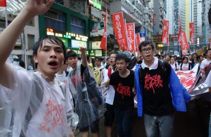 Bitcoin Eyes Need as Hong Kong Protestors Announce Bank Run