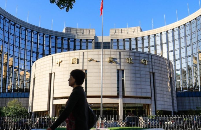 Not Introducing a Cryptocurrency in November: China's Reserve bank