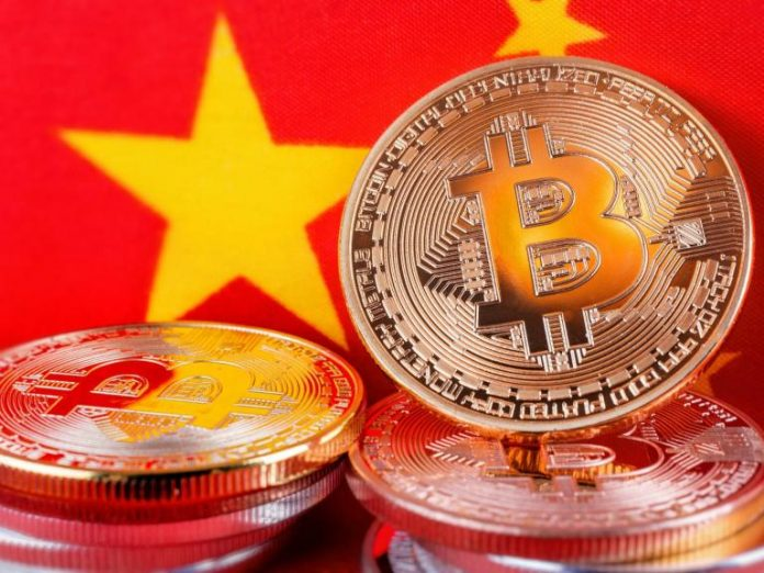 China prohibits anti-blockchain belief as it gets ready for launch of state cryptocurrency