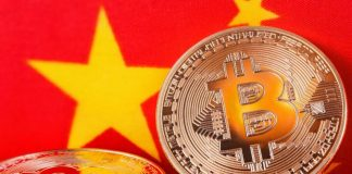 Bitcoin hailed as ''s uccess' by China in remarkable shift in mindset