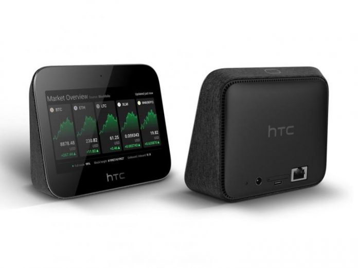 HTC reveals '' world's most personal' '5G router