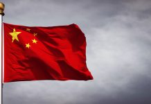 China's Blockchain Service Network Supposedly Incorporating Ethereum