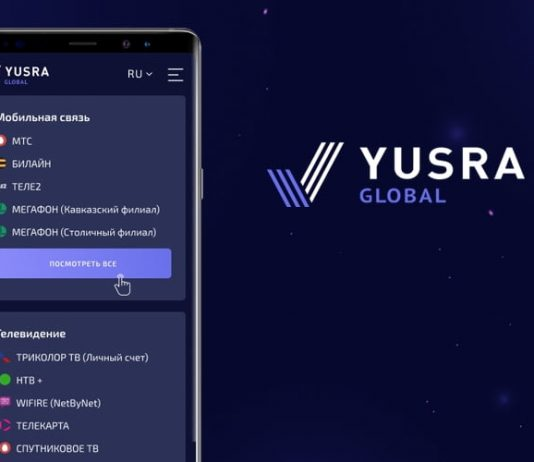 YUSRA Global Is a Young Cryptocurrency That Has Actually Handled to Attain High Lead To Just 1 Year of Presence