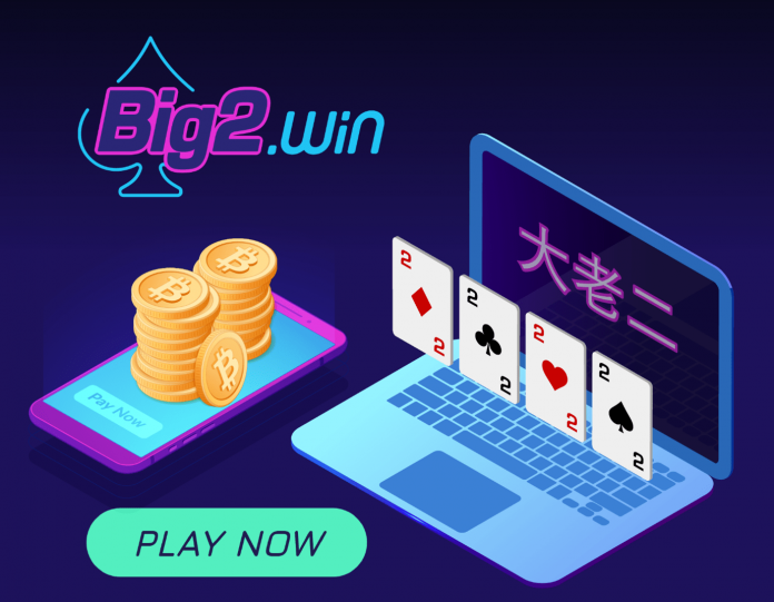 BIG2.WIN: Play Among one of the most Familiar Games in a Crypto Setting